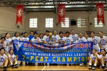 MMBL HS GIRLS BASKETBALL - 7X Champion